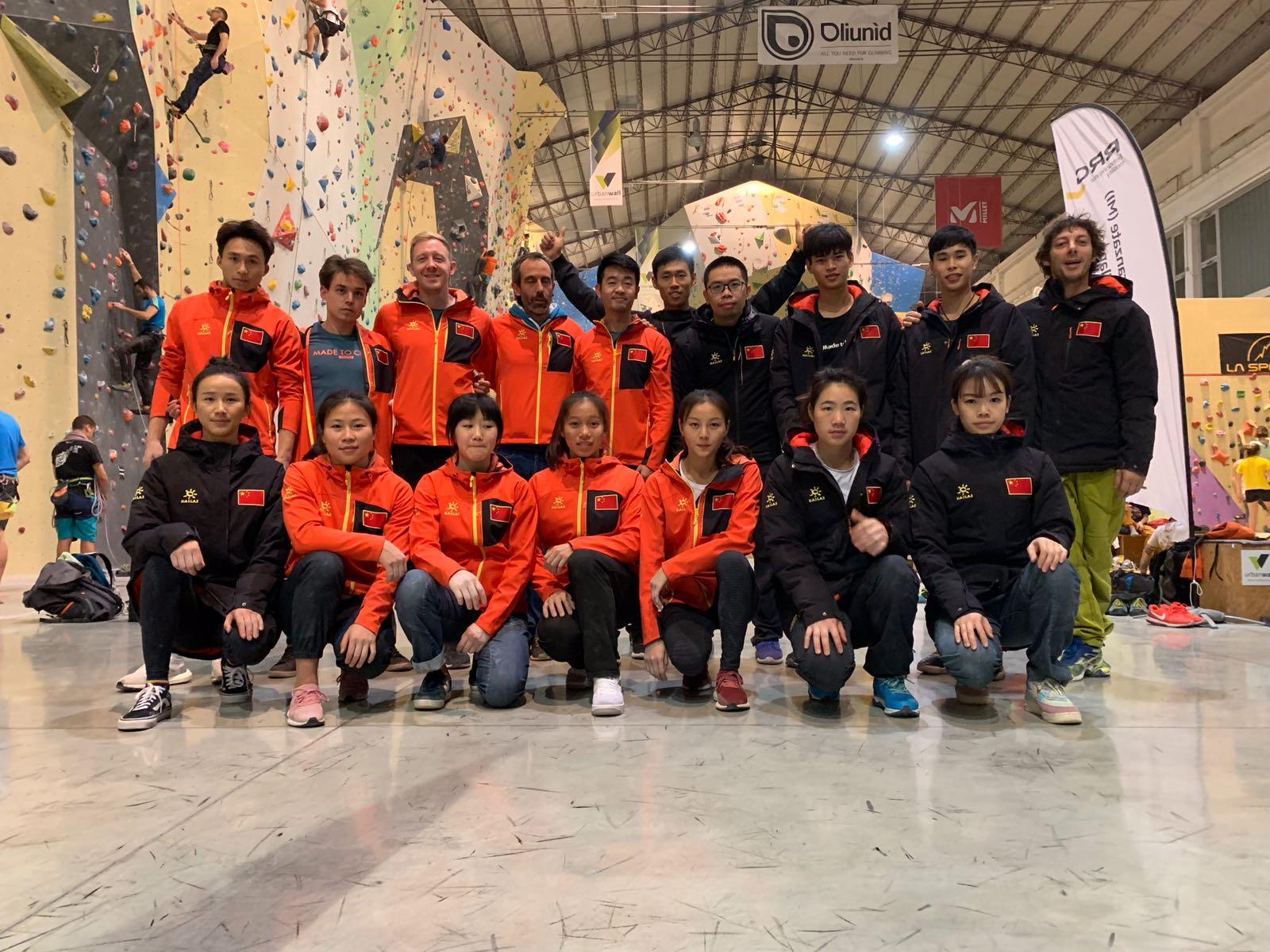 milano climbing expo 2019 Team Olimpico RPC